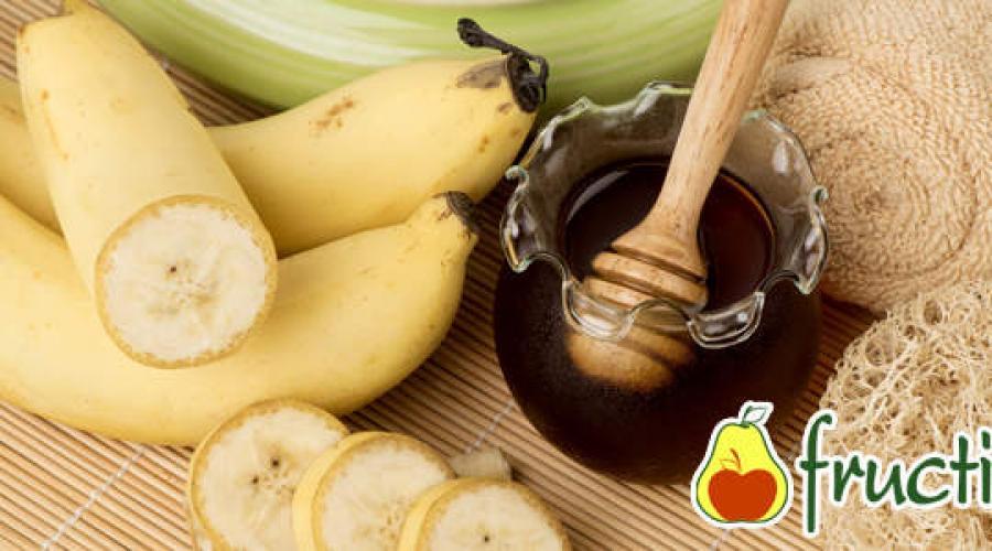 Masca cu banana si ou