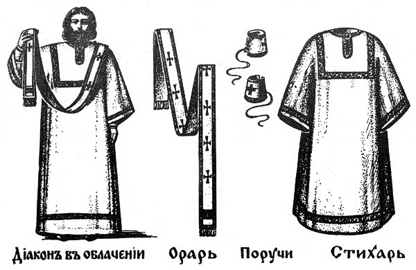 Kněžské roucho